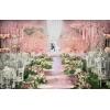 华辰国际大酒店婚宴图片