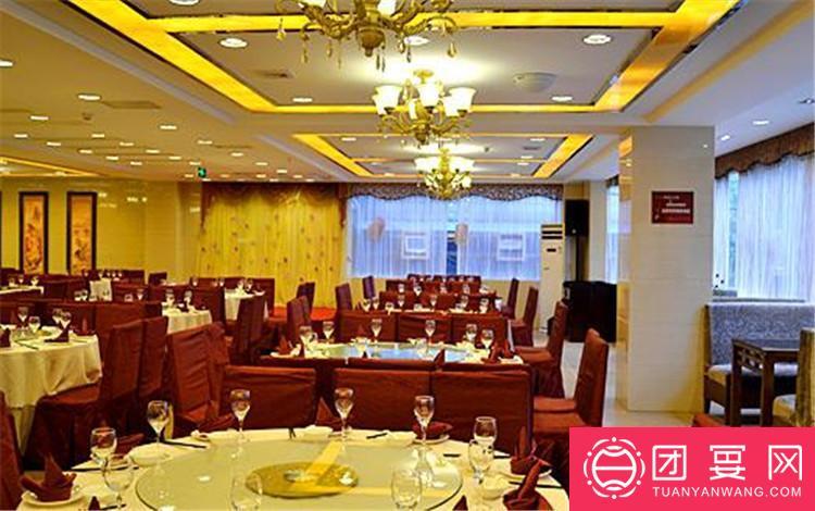 华丰皇廷大酒店婚宴图片