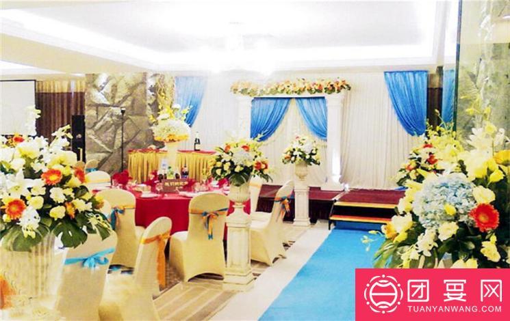 天平宾馆婚宴图片