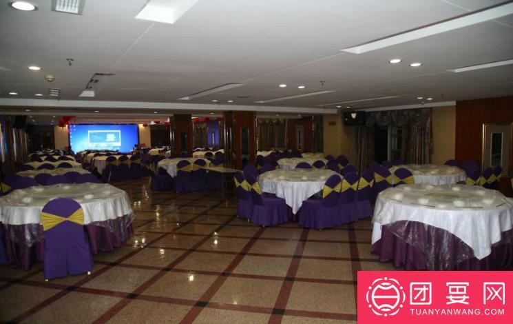白云宾馆婚宴图片