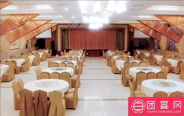 福星大酒店婚宴图片