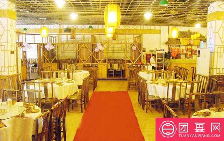 乡竹苑婚宴图片