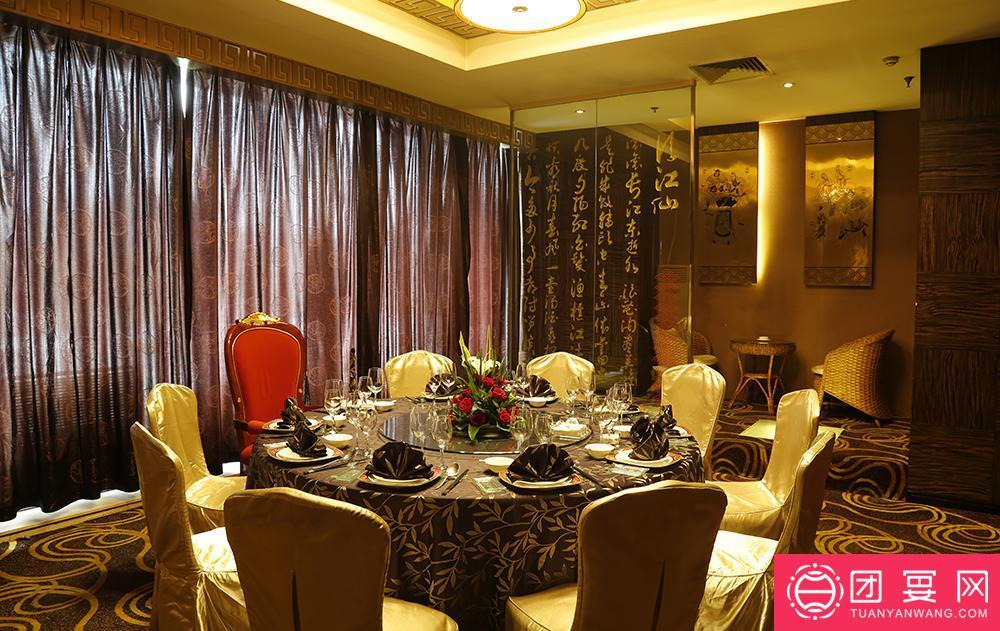 富丽大酒店婚宴图片