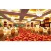 格瑞斯国际酒店婚宴图片