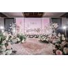 苏园 交通路店婚宴图片