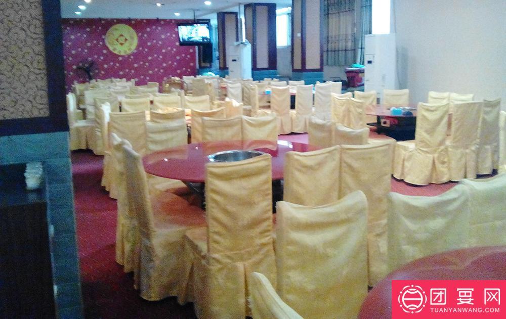 福临门酒楼婚宴图片