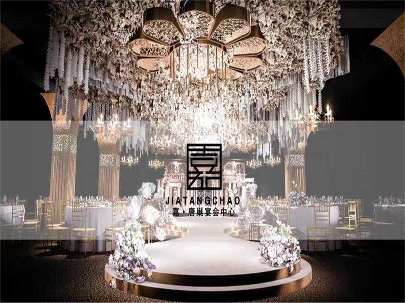 嘉唐巢宴会中心婚宴图片