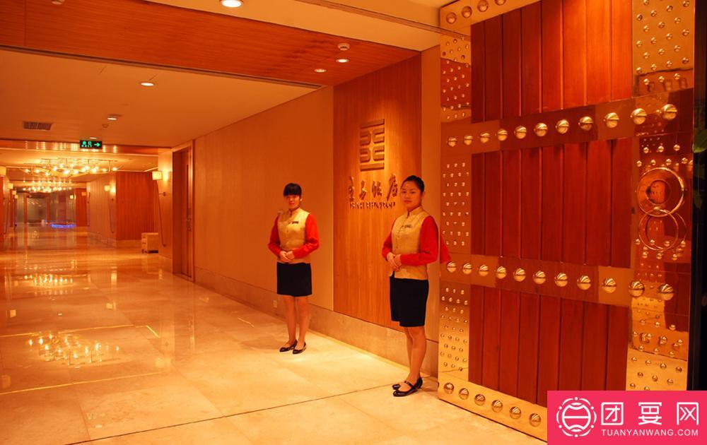 海客会饭店婚宴图片