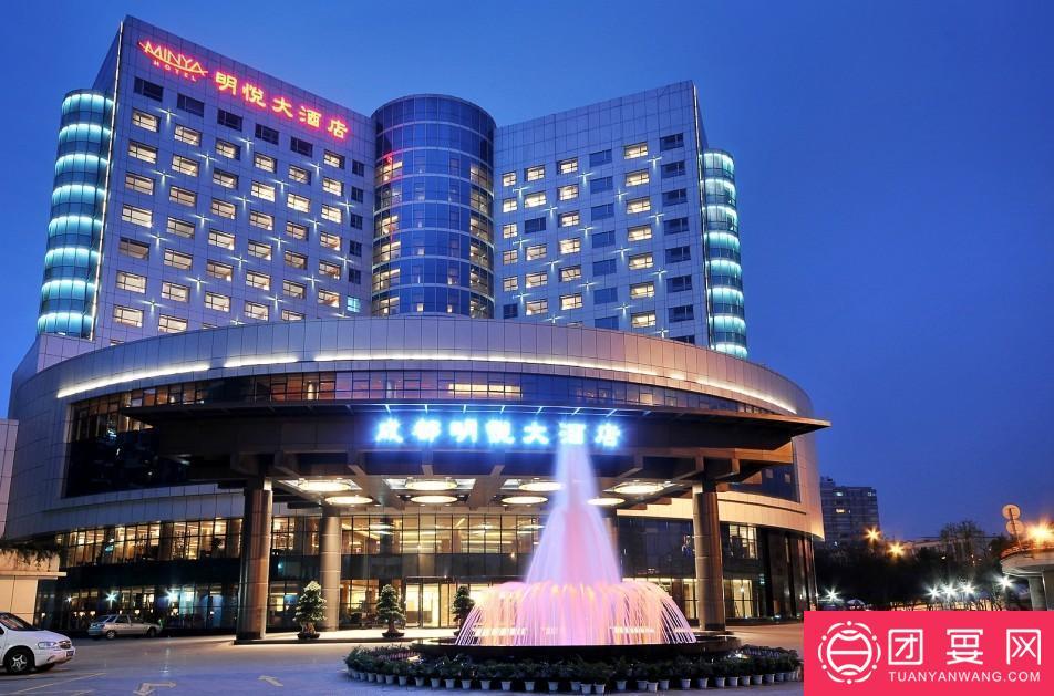 明悦大酒店婚宴图片