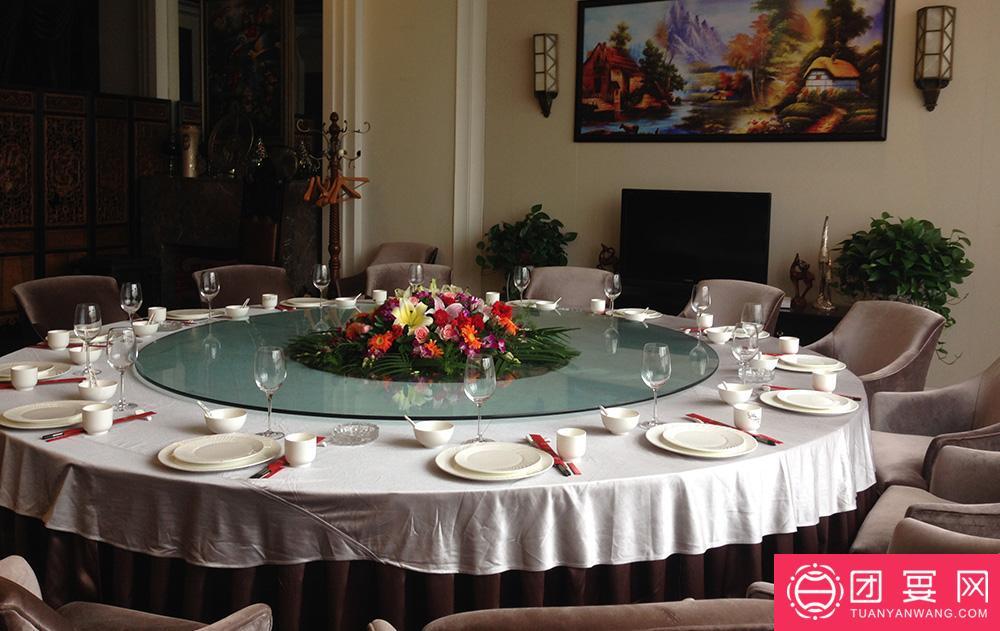 芮苡轩家宴婚宴图片