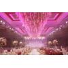 天兴大酒店婚宴图片