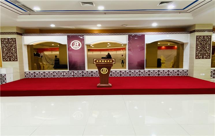 成都锦蓉酒店婚宴图片