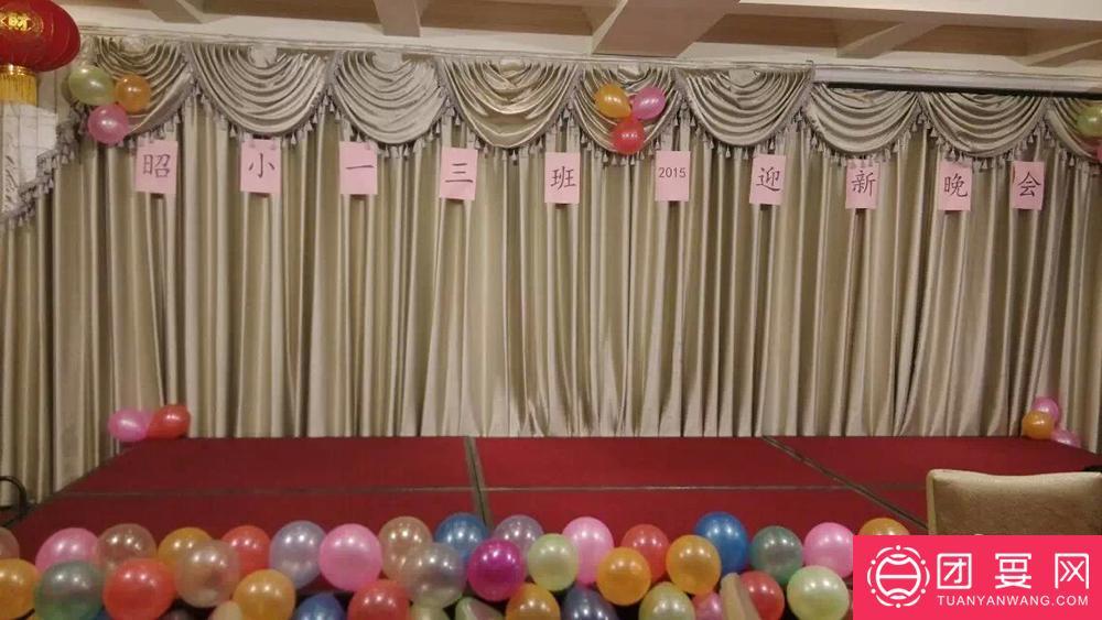 成都礼顿酒店婚宴图片