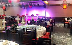 主题婚礼宴会厅