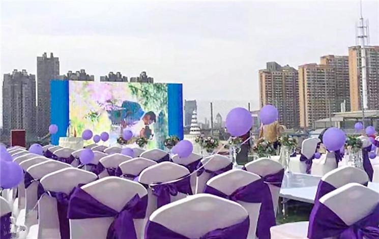 蚝中鲜海鲜酒楼婚宴图片