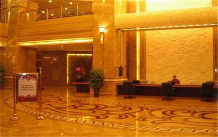 茗源之家大酒店婚宴图片