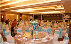 福茵长乐国际大酒店婚宴价格