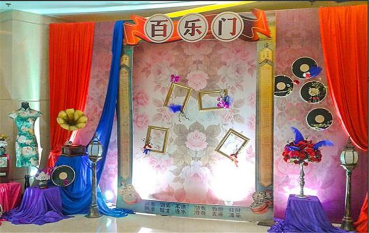 金水湾食府 财信店婚宴图片