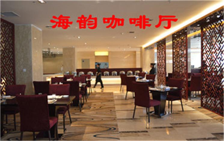 福茵长乐国际大酒店婚宴图片