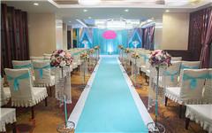 天津锦龙国际酒店婚宴价格