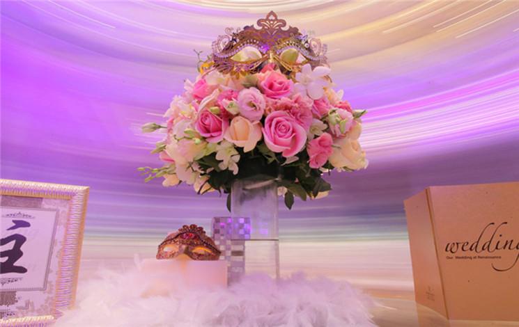 浙商瑞雅国际酒店婚宴图片