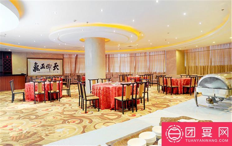 汇贤府(首经贸大学店)婚宴图片