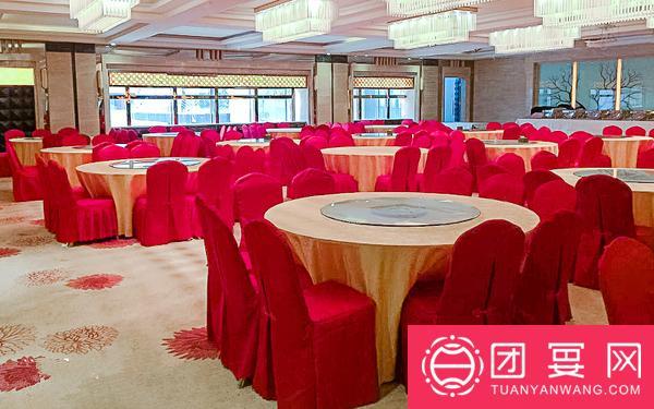 苹果酒店婚宴图片