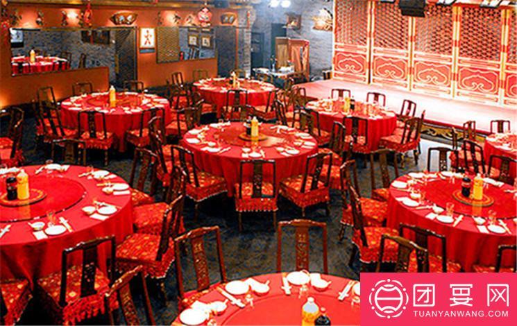 老舍茶馆婚宴图片
