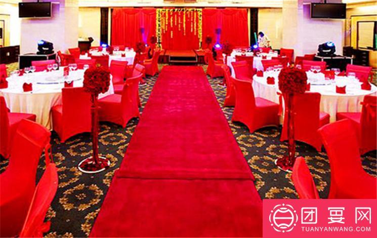 远通维景国际大酒店婚宴图片