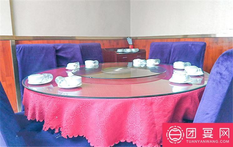 湘村厨娘婚宴图片