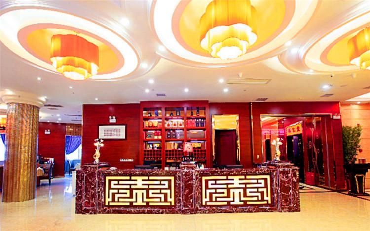 紫云楼大酒店婚宴图片