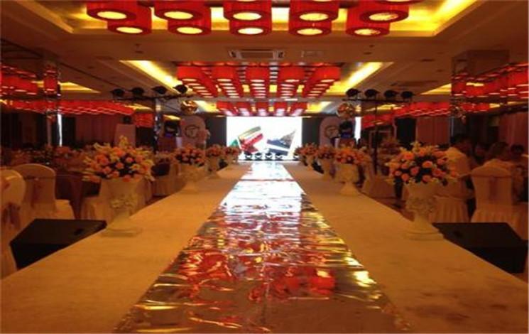 徽宴楼紫檀宫婚宴图片