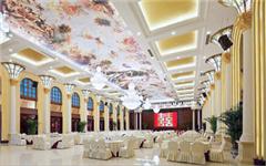 大宴会厅 1F