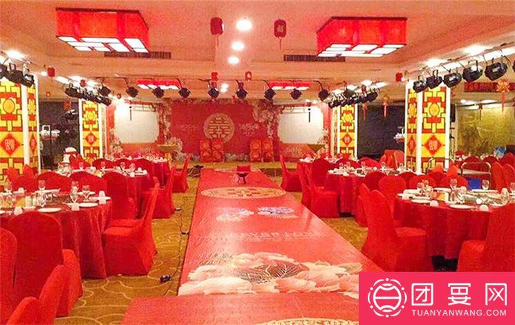 金色凉山婚宴图片