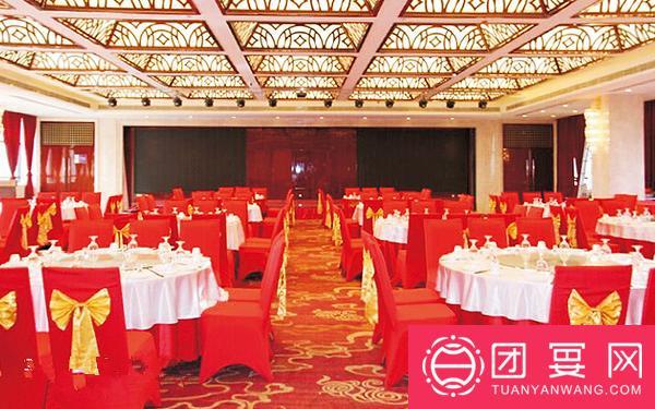 长安国际大酒店婚宴图片