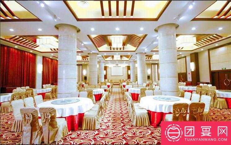 凌舞山庄婚宴图片