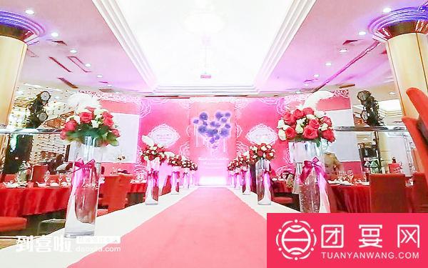 唐府花园酒店婚宴图片