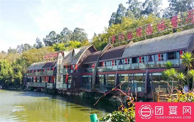 翠竹丽湾婚宴图片
