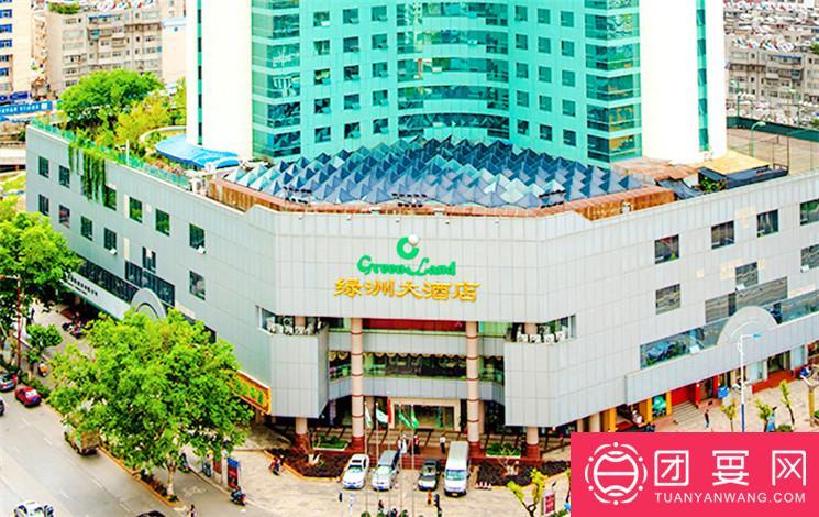 云南绿洲大酒店婚宴图片