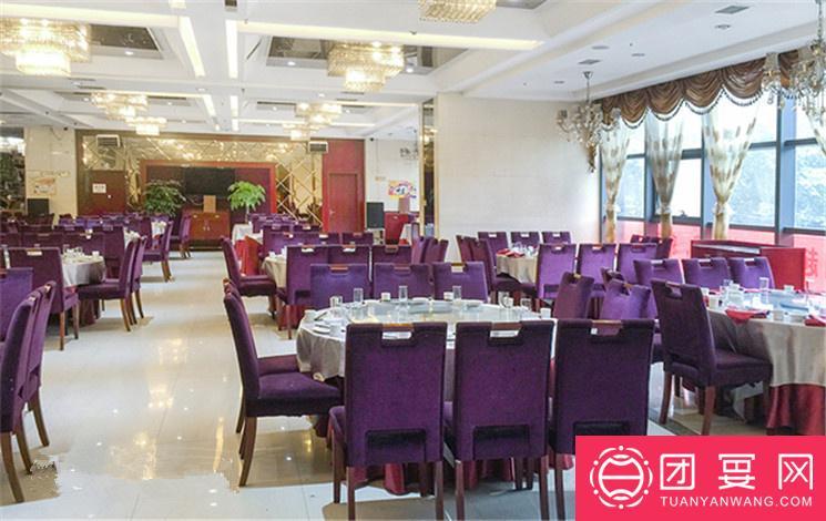 武汉帝元酒店婚宴图片