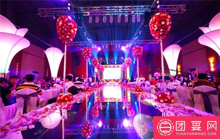 三乐宴会中心婚宴图片