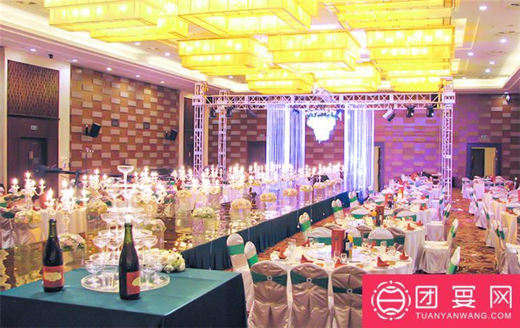 中家鑫园温泉酒店婚宴图片