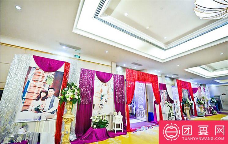 中南花园饭店婚宴图片