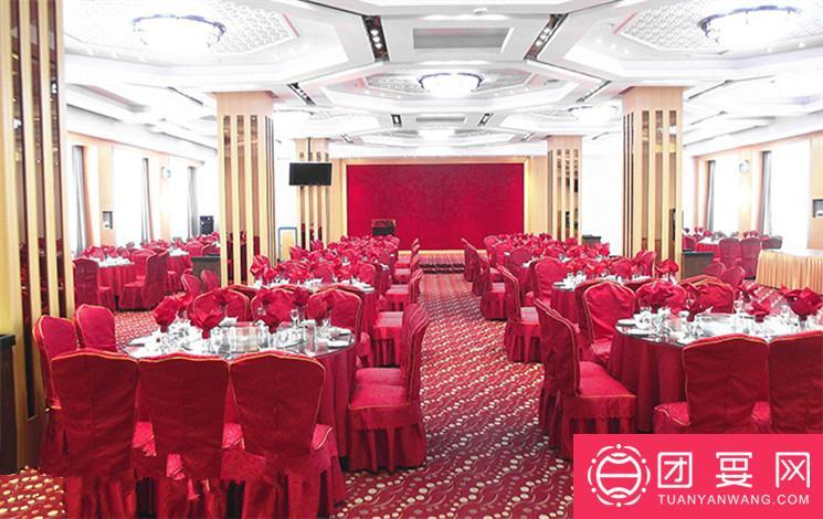 惠苑大酒店婚宴图片