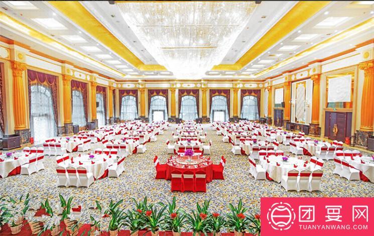 武汉恒大酒店婚宴图片
