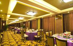 中原国际大酒店婚宴价格
