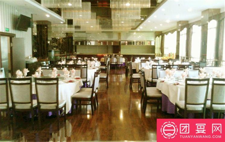 中原国际大酒店婚宴图片