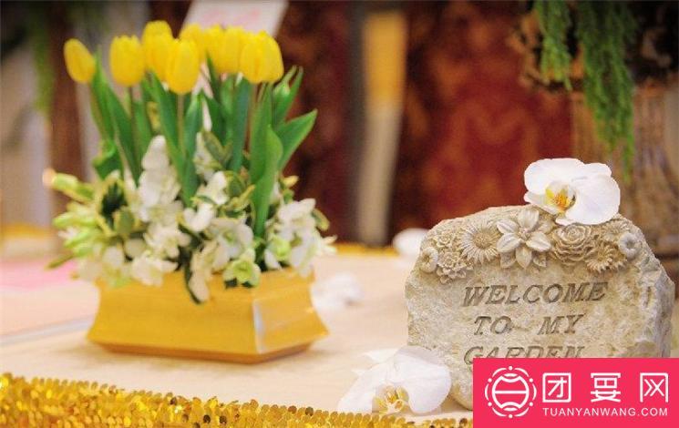 嘉鸿白金酒店婚宴图片