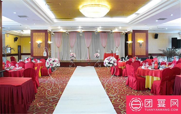 翠怡酒店婚宴图片