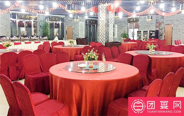 十里桃源酒楼婚宴图片